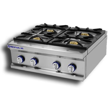 Cocinas profesionales todo en equipamiento de hosteler a for Cocinas pequenas industriales